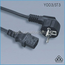 Netherlands Kema approval power cord