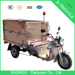 pedal cargo tricycle adult tricycle for garbage collection