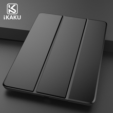 KAKU luxury pu ultra slim silicone full soft customized protective back tablet cover case for new ipad 4