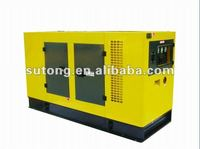 hot sale!!!china weichai water-cooled diesel silent generator