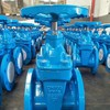 /product-detail/ce-certification-stainless-steel-rising-stem-bolted-bonnet-flange-handwheel-gate-valve-manufacturer-60411767131.html