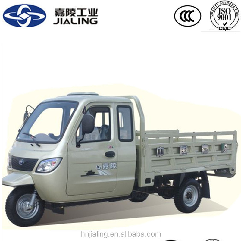water cooling 3 wheel tricycle truck made in china