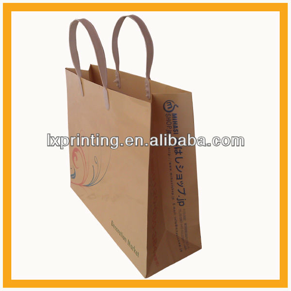 Guangzhou Low Cost Wedding Gift Paper Bag Manufacturer,Paper Bag With ...