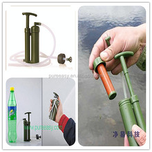 personal water filter/ideal for travel/hiking/camping/emergency water filter,OEM