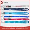 Promotional Customized Logo Cheap Neck Strap