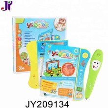 Kids Intelligence Book Toy English Learning Reading E-Book with Talking Pen for sale