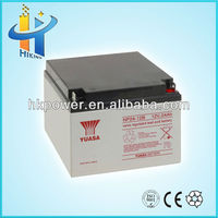 12v 24ah battery battery charger with vibration used dry battery