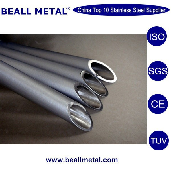 nickel alloy tubes Nitronic 60 annealed pickled seamless stainless steel pipe