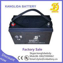 rechargeable 12v 120ah solar gel battery for replacement