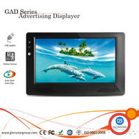 IR motion sensor 7 inch digital touch monitor lcd advertising for supermarket