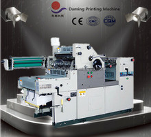 DM56II Single color hamada offset printing machine with numbering