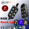 Car accessories Morsun newest led rock light, 12v 6w 8w RGB changeable color led rock light for truck jeep