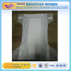 wholesale super soft disposable pet diapers