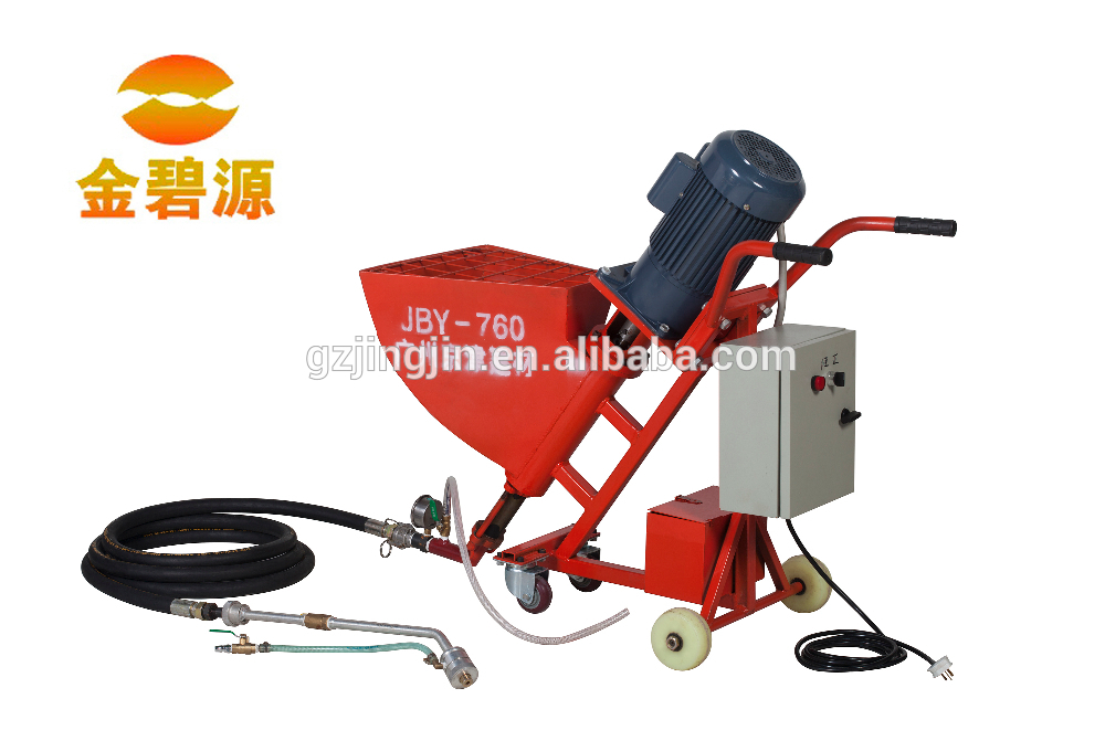 cement/mortar grouting/spraying Machine trailer