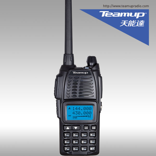 High performance Teamup T510 UHF 16 memory CH 5Watts power handheld walkie talkie