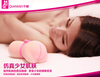 Rubber plastic sex young girl realistic artificial vagina pocket pussy sex toy for man