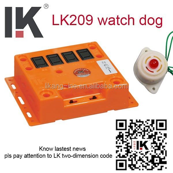 LK209 Latest watch dog used in gun shooting game machines