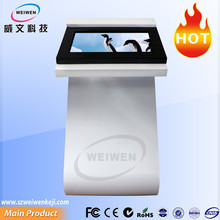 Promotion for floor standing network innovative advertising kiosk