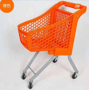 Wholesale supermarket grocery equipment mini children/kids toy shopping trolley cart
