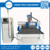 Jinan Itech ATC cnc router multifunction woodworking machinary