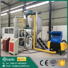 Multifunctional aluminium/plastic recycling machine for wholesales