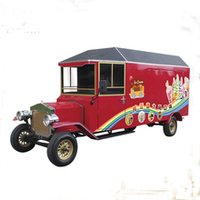 Antique 48V ice cream electric food delivery car