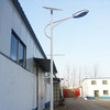 Solar Energy Led Street Light Solar