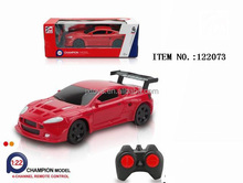 Wholesale high speed 1:22 4 ch kids toys hobbies r/c car with best price