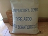 /product-detail/high-quality-refractory-cement-139099312.html