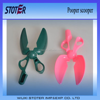 dog pooper scooper dog waster scissor scooper