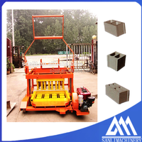 QCM4-30 small egg laying hollow bricks machine price automatic mobile cement hollow block making machine