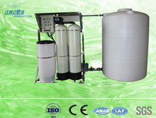 Dual-resin jars and single-Fleck valve automatic water softener