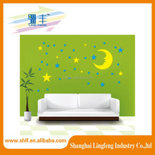 best seller Lovely Moon and Star diy Wall Sticker for kid's room decoration