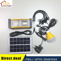 High efficiency small 3W solar home power system