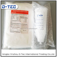 Dialysis Powder