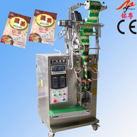 Automatic 3 sides sealing medical powder packaging machine