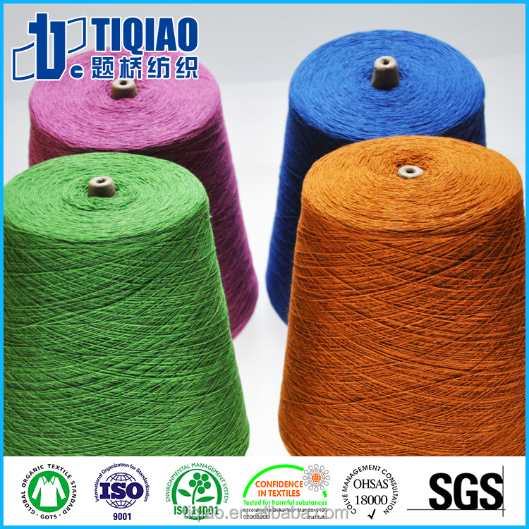 The most eco friendly recycled cotton yarn
