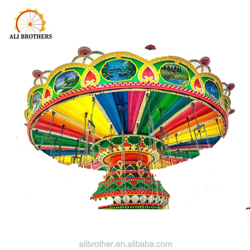 [Ali Brothers]Alibaba fr children flying chair used kiddie ride amusement rides for sale