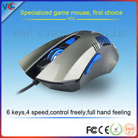 6d 4 speed optical game mouse usb computer gaming mouse