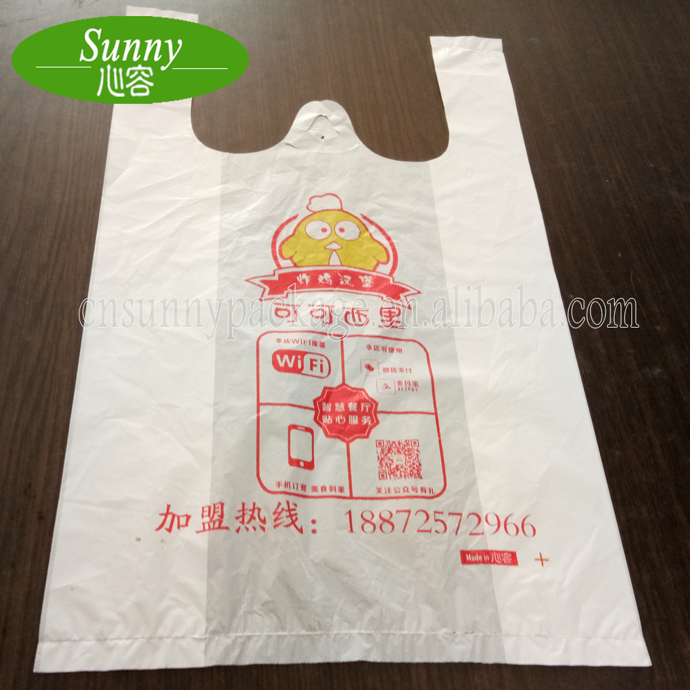100% New Material Raw Oxo Biodegradable Printed Plastic T shirt Food Bag/Vest Carrier Clear Poly Bag For Supermarket