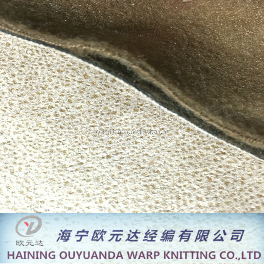 European Elegant Home Textile Fabric 450-460GSM Textile Factory Imitated Leather Combination Sofa Fabric