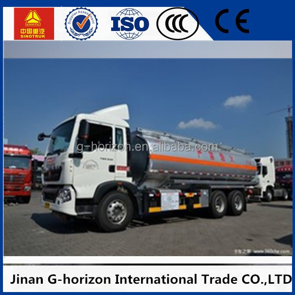 Famous HOWO fuel tank trucks sale,fuel tanker prices