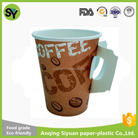 7oz 210ml Anhui Anqing high quality plain white coffee paper cup with handle