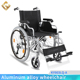 Quick release folding aluminum wheelchair with adjustable armrest