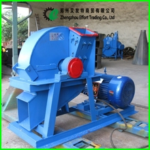 Low price small sawdust machine, machine to make sawdust, small wood log crusher
