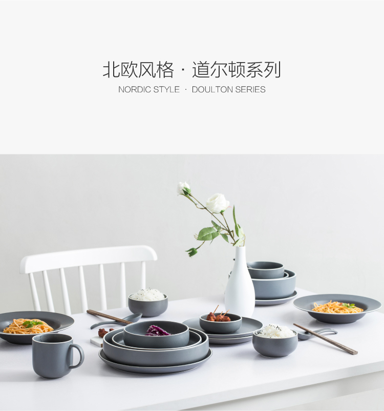 Nordic tableware creative Japanese style plate home dish set simple plate Western personalized porcelain plate for wholesale