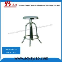 Portable Adjustable Stainless Steel round stool for lab