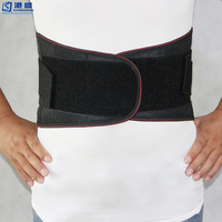 Medical Unisex Elastic Lumbar Lower Back