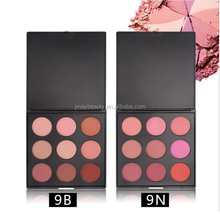 Modified face waterproof and sunscreen 9 color blush with black box your own brand makeup blusher cosmetic oem concealer palette