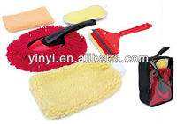 car wash cleaning care kit car cleaning tools (RSCW-39)